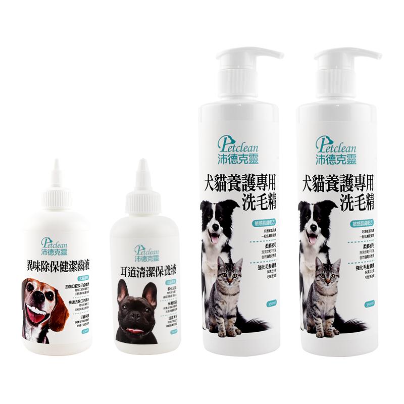 沛德克靈 petclean 狗狗洗乾淨基本組 犬貓養護專用洗毛精